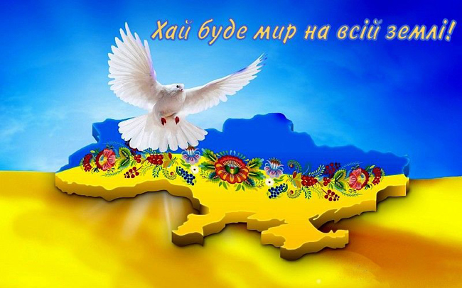 World Day of Peace,